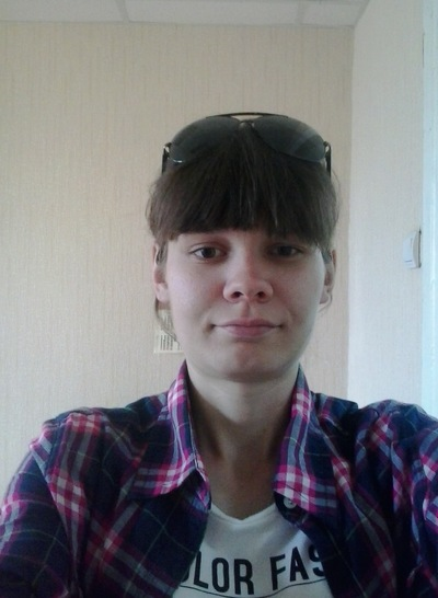 Ирина Переверзева, 20 сентября 1988, Москва, id141935283