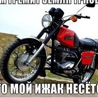 Кто любит кататься на мотоциклах.