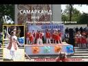 Самарканд Праздник фонтанов Восхитительная девочка в танце Равиля Вавилова