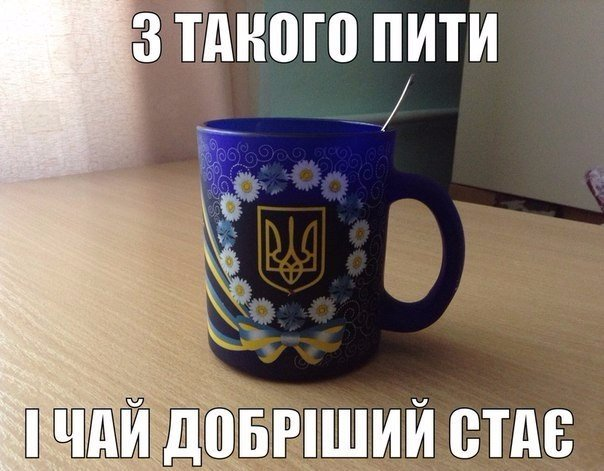 В Крыму оккупанты арестовали 35 крымских татар - Цензор.НЕТ 2061