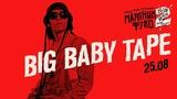 Big Baby Tape Wasabi, Broke Day, Konichiwa и другие треки вживую LIVE Маятник Фуко 2 25.08.18