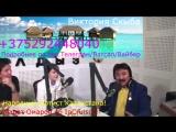 Народный Артист Республики Казахстан Марат Омаров рассказывает на радио об InCruises!