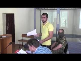 Херсон, 24 мая, 2018 Заседание суда по делу крымского татарина Фаруха  Камалова обвиняемого Украиной  в гос.измене