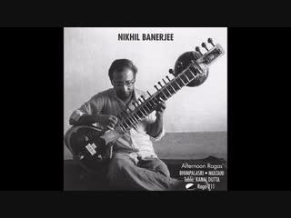 Pt. Nikhil Banerjee - Raga Multani (complete)