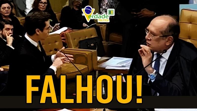 Advogado deixa MINISTROS inquietos ao mostrar as FALHAS da URNA ELETRÔNICA