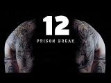Прохождение Prison Break: The Conspiracy [Побег: Теория заговора] - Часть 12