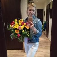 Танька Теслович