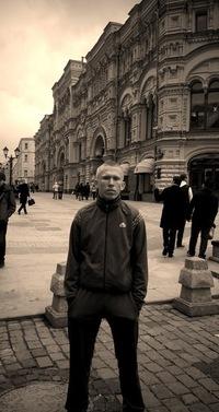 Дмитрий Кизилов, 17 октября , Кострома, id117542275