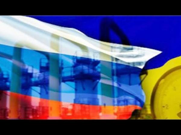 Не нужен и забесплатно эксперт одернул Украину за транзит