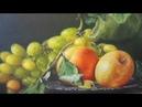 Рисуем виноград, яблоки, стакан - многослойная живопись (часть3)
