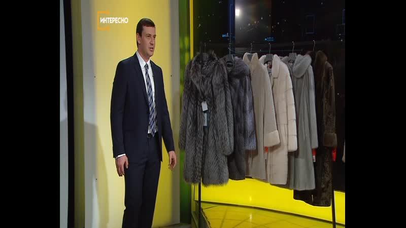 Программа Интересно на канале Ника ТВ Калуга
