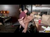 Katie Morgan and Juan El Caballo Loco - Horny Step Mom Gets Slammed  blowjob, hardcore, milf, big tits, cum shot, Mom 1080p