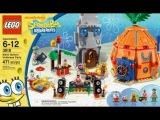 How To Build-LEGO Spongebob Squarepants 3818: Bikini Bottom Undersea Party-Instructions