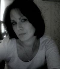 Татьяна Кротенко, 10 апреля 1982, Калининград, id17067830