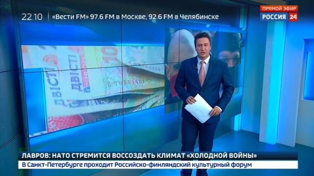Новости на Россия 24 • Новые скандалы с Миримской: от ссоры с мужьями до помощи правосекам