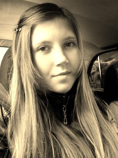 Дарья Порозова, 10 марта 1994, Пермь, id155547430