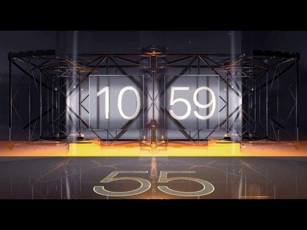 ОНТ (09.05.2018) Заставка канала, часы, начало Наши новости
