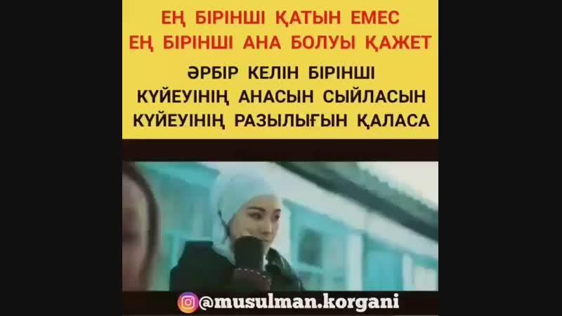 Bir_tamshyInstaUtility_81f0b.mp4