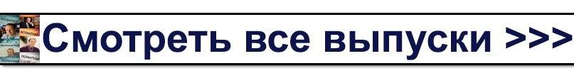 u4yaz.ru/4689/%D0%BF%D0%BE%D0%BB%D0%B8%D0%B3%D0%BB%D0%BE%D1%82-%D0%B4%D0%BC%D0%B8%D1%82%D1%80%D0%B8%D0%B9-%D0%BF%D0%B5%D1%82%D1%80%D0%BE%D0%B2-%D0%B2%D1%81%D0%B5-%D0%B2%D0%B8%D0%B4%D0%B5%D0%BE