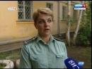 В Иркутске прошли рейды по должникам