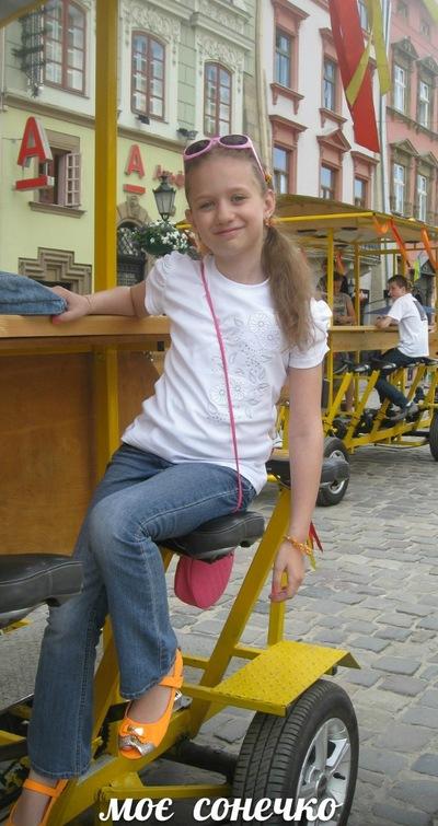 Liza Dutko, 11 июня , Львов, id203570475