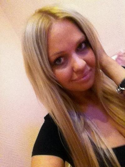 Ульяна Ватковская, 1 сентября , Новосибирск, id10946893