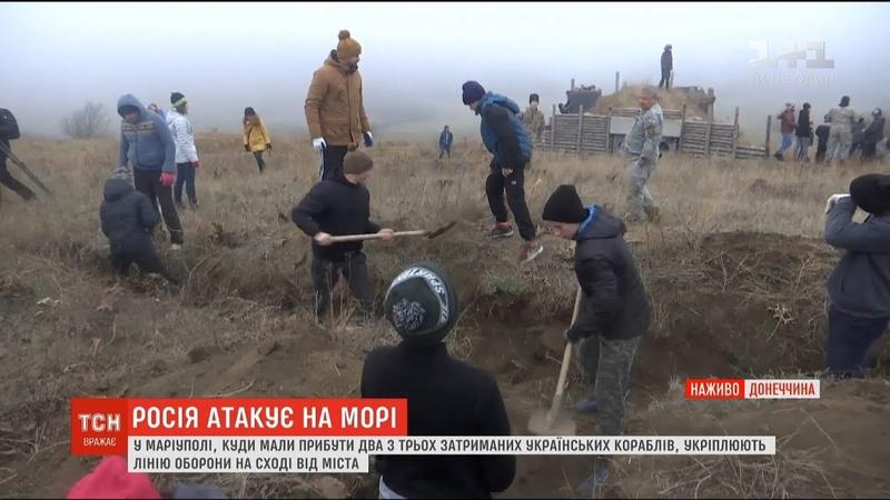 Під Маріуполем укріплюють другу лінію оборони для протидії висадціросійського десанту