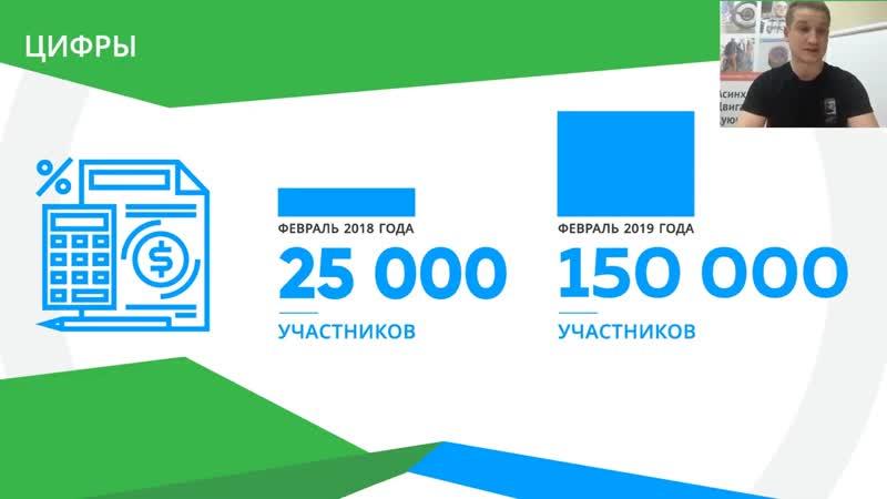 Проект Дуюнова - Достижения проекта Дуюнова в цифрах (27.02.2019)
