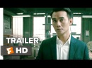 The Devotion of Suspect X Official Trailer 2 (2017) - Kai Wang Movie