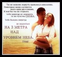 Саша Пётров, 14 декабря 1992, Санкт-Петербург, id178143424