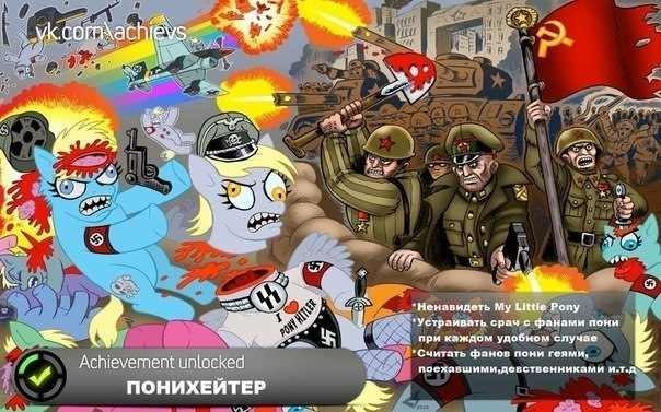 Субкультуры - Страница 3 89WvKee1LC0