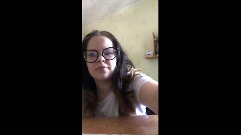 Софья Цветкова — Live