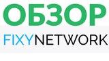 Fixy Network ICO Торговая площадка и OTC Обзор ICO Fixy Network по-русски #ICOАЛЬМАНАХ