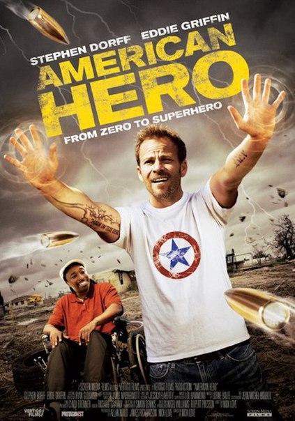 Американский герой (2015)