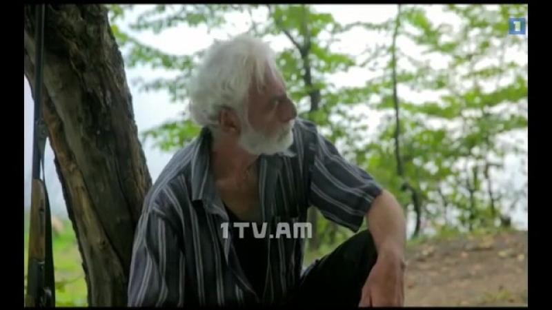 05.11.13 _ Մեր գյուղը - մաս 2 (online-video-cutter.com)
