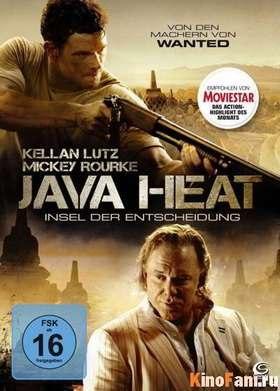 Зной Явы / Java Heat смотреть
