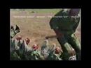 В/ч 3419 .ГСН Разведрота .ОДОН, 4 полк 1996 год. Чечня