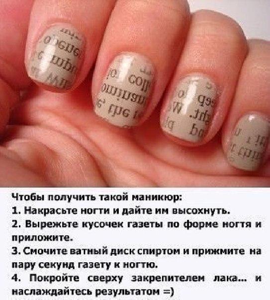 Красить ногти в домашних условиях рисунок 244
