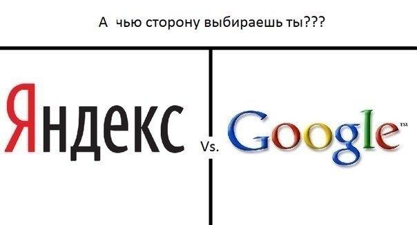 Яндекс работа в интернете