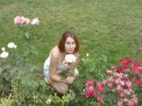 Ольга Рудакова, 6 марта , Самара, id180140241