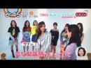 180516 TWICE on Zip TV (2)