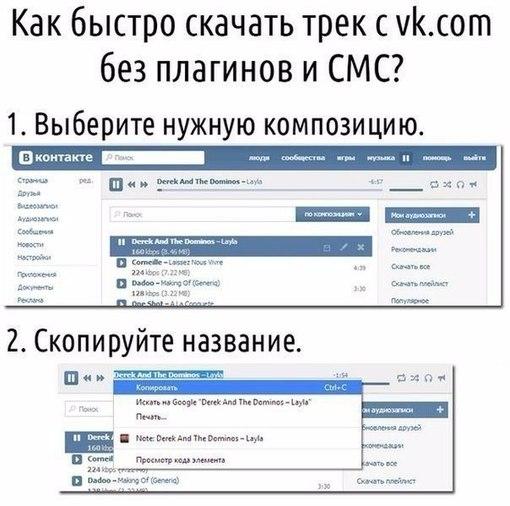 gta online играть