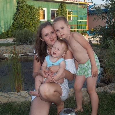 Екатерина Яковенко, 27 сентября , Херсон, id213773677