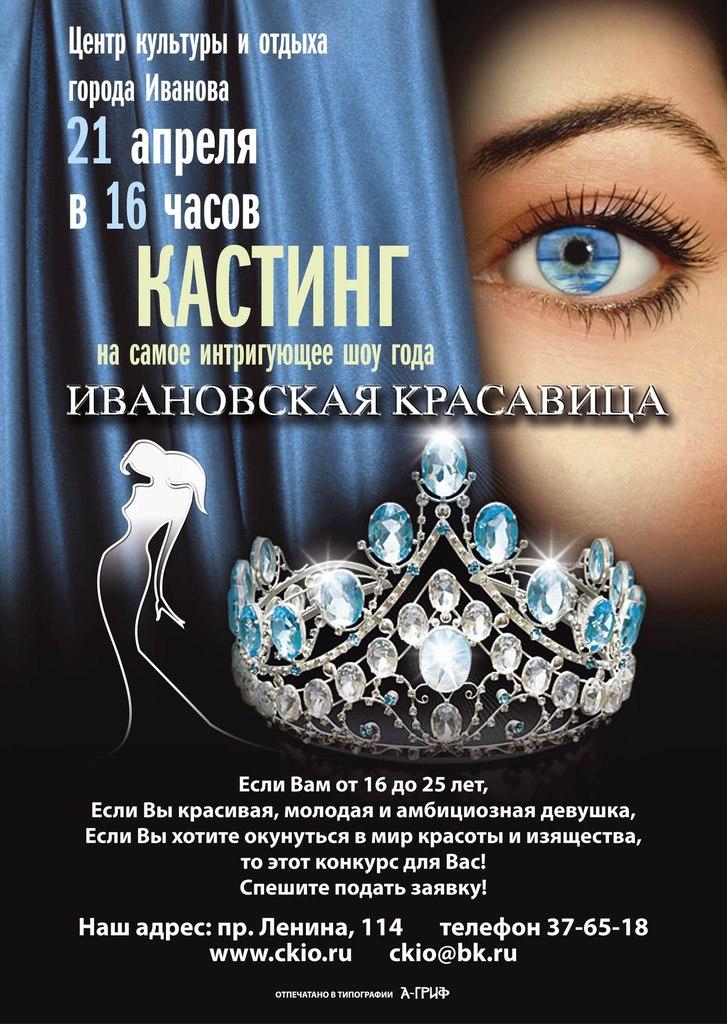 Зимняя Русь  ПравославиеRu