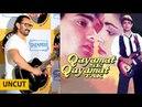 UNCUT Qayamat Se Qayamat Tak 30 Years Celebration Special Event | Aamir Khan | Full Event