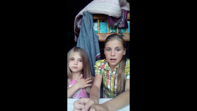 Аня Сафронова Live