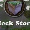 Блок Стори