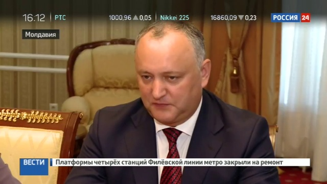 Новости на Россия 24 • Президент Молдавии встретился с лидером Справедливой России