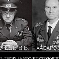 Евгения Битарова