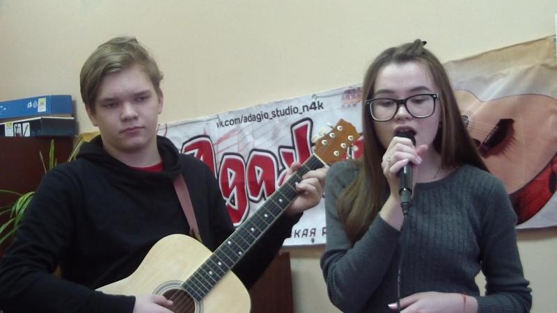 До свидания, мальчики - исп. Дарья Николаева и Николай Рахмуллин